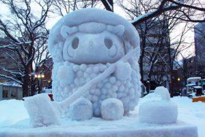A snow sculpture